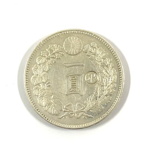 新1円銀貨 右丸銀打