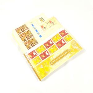 記念切手 シート