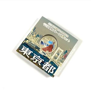 地方自治法施行60周年記念 千円銀貨 東京都
