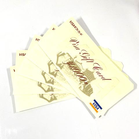 VISA ギフトカード 商品券