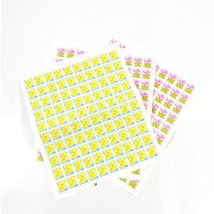 切手 普通切手 シート切手