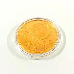 K21 モスクワオリンピック 100ルーブル金貨 記念硬貨