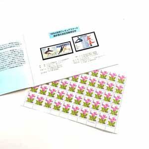 普通切手 記念切手 シート切手 バラ切手 まとめ