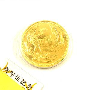 天皇陛下御在位記念 十万円金貨 100000円金貨 コイン